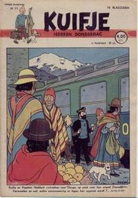 Cover Thumbnail for Kuifje (Le Lombard, 1946 series) #11/1947