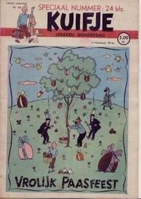 Cover Thumbnail for Kuifje (Le Lombard, 1946 series) #14/1947