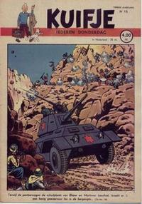 Cover Thumbnail for Kuifje (Le Lombard, 1946 series) #15/1947
