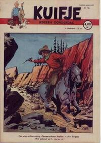 Cover Thumbnail for Kuifje (Le Lombard, 1946 series) #16/1947
