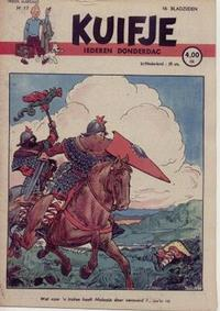 Cover Thumbnail for Kuifje (Le Lombard, 1946 series) #17/1947
