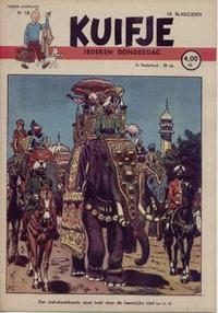 Cover Thumbnail for Kuifje (Le Lombard, 1946 series) #18/1947