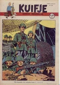 Cover Thumbnail for Kuifje (Le Lombard, 1946 series) #24/1947