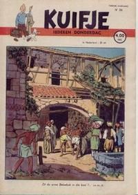 Cover Thumbnail for Kuifje (Le Lombard, 1946 series) #26/1947