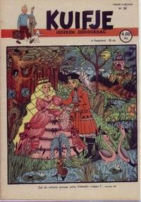 Cover Thumbnail for Kuifje (Le Lombard, 1946 series) #28/1947