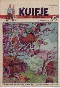 Cover Thumbnail for Kuifje (Le Lombard, 1946 series) #31/1947
