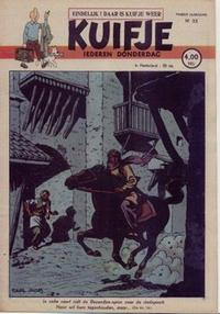 Cover Thumbnail for Kuifje (Le Lombard, 1946 series) #33/1947