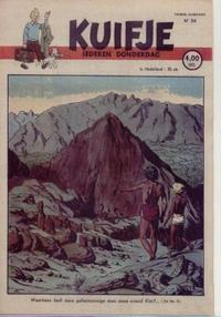 Cover Thumbnail for Kuifje (Le Lombard, 1946 series) #34/1947