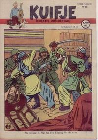 Cover Thumbnail for Kuifje (Le Lombard, 1946 series) #36/1947