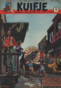 Cover Thumbnail for Kuifje (Le Lombard, 1946 series) #16/1952