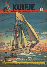 Cover for Kuifje (Le Lombard, 1946 series) #18/1952