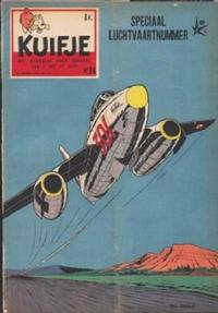 Cover Thumbnail for Kuifje (Le Lombard, 1946 series) #24/1958