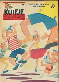 Cover Thumbnail for Kuifje (Le Lombard, 1946 series) #34/1958