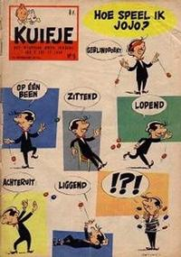 Cover Thumbnail for Kuifje (Le Lombard, 1946 series) #9/1959