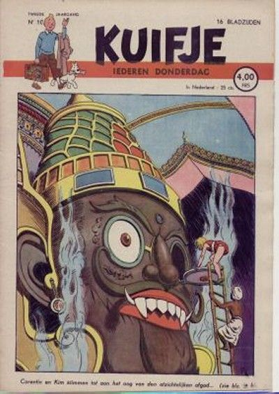 Cover for Kuifje (Le Lombard, 1946 series) #10/1947