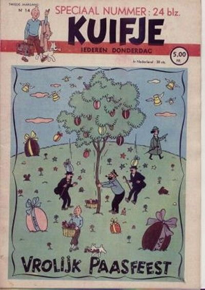 Cover for Kuifje (Le Lombard, 1946 series) #14/1947