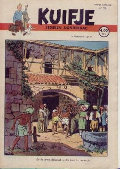 Cover for Kuifje (Le Lombard, 1946 series) #26/1947