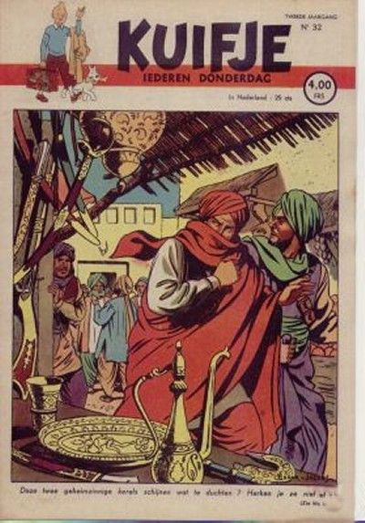 Cover for Kuifje (Le Lombard, 1946 series) #32/1947