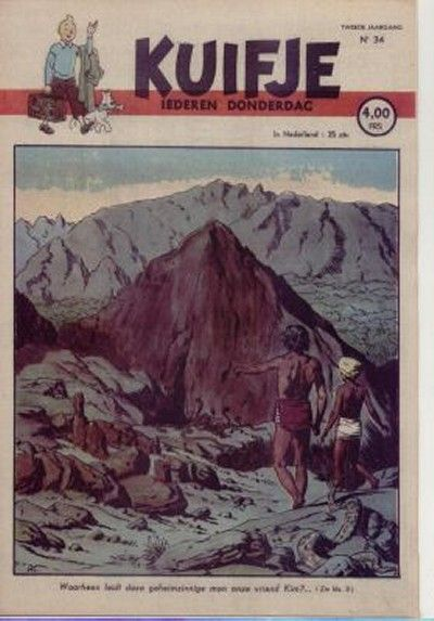 Cover for Kuifje (Le Lombard, 1946 series) #34/1947