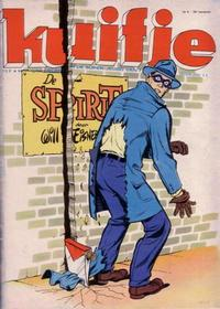Cover Thumbnail for Kuifje (Le Lombard, 1946 series) #9/1974