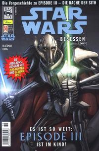 Cover Thumbnail for Star Wars (Panini Deutschland, 2003 series) #50