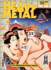 Cover for Heavy Metal Magazine (HM Communications, Inc., 1977 series) #v7#12