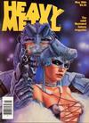 Cover for Heavy Metal Magazine (HM Communications, Inc., 1977 series) #v8#2