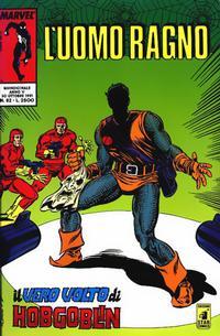 Cover Thumbnail for L'Uomo Ragno (Edizioni Star Comics, 1987 series) #82
