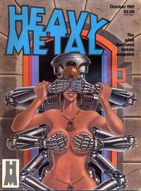Cover Thumbnail for Heavy Metal Magazine (HM Communications, Inc., 1977 series) #v5#7 [Direct Sales]