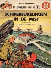 Cover Thumbnail for Favorietenreeks (Le Lombard, 1966 series) #3 - 3L: Schipbreukelingen in de mist