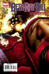 Cover for Beta Ray Bill: Godhunter (Marvel, 2009 series) #3
