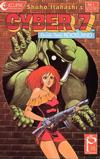 Cover for Cyber 7: Book Two (Eclipse, 1989 series) #1