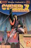 Cover for Cyber 7: Book Two (Eclipse, 1989 series) #3