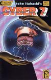 Cover for Cyber 7 (Eclipse, 1989 series) #4