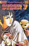 Cover for Cyber 7 (Eclipse, 1989 series) #6