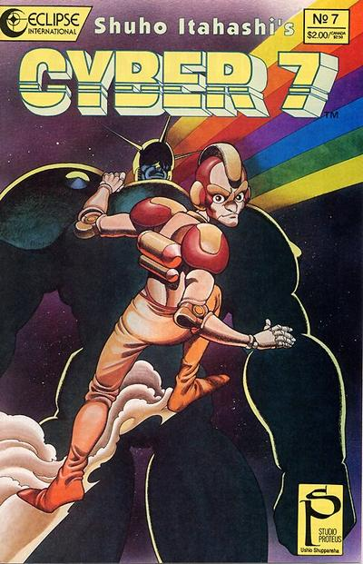 Cover for Cyber 7 (Eclipse, 1989 series) #7