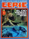 Cover for Eerie (K. G. Murray, 1974 series) #15