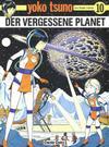 Cover for Yoko Tsuno (Carlsen Comics [DE], 1982 series) #10 - Der vergessene Planet