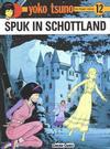 Cover for Yoko Tsuno (Carlsen Comics [DE], 1982 series) #12 - Spuk in Schottland