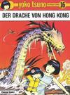 Cover for Yoko Tsuno (Carlsen Comics [DE], 1982 series) #16 - Der Drache von Hong Kong