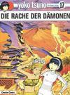 Cover for Yoko Tsuno (Carlsen Comics [DE], 1982 series) #17 - Die Rache der Dämonen