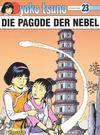 Cover for Yoko Tsuno (Carlsen Comics [DE], 1982 series) #23 - Die Pagode der Nebel