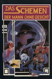 Cover Thumbnail for Das Schemen (Norbert Hethke Verlag, 1990 series) #1