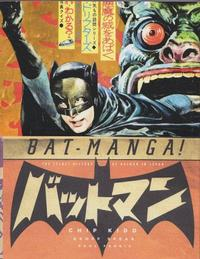 Cover for Bat-Manga! The Secret History of Batman in Japan (Random House, 2008 series)