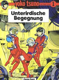 Cover Thumbnail for Yoko Tsuno (Carlsen Comics [DE], 1982 series) #1 - Unterirdische Begegnung