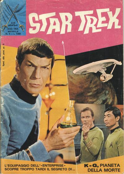 Cover for Star Trek [Albi Spada] (Edizioni Fratelli Spada, 1972 series) #1