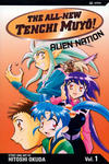 Cover for The All-New Tenchi Muyo! (Viz, 2003 series) #1