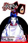 Cover for Hikaru No Go (Viz, 2004 series) #2