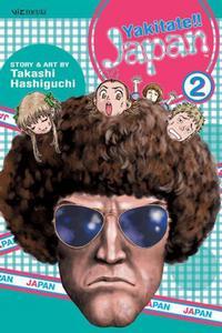 Cover Thumbnail for Yakitate!! Japan (Viz, 2006 series) #2