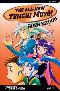 Cover Thumbnail for The All-New Tenchi Muyo! (Viz, 2003 series) #1